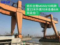 SaleofusedMG-50double-beamgantrycrane,10tonsweight,22metersspaninTai'anShangdon
