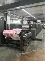 山东潍坊转让意高发1270-7全伺服柔版印刷机