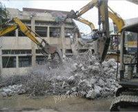 专业拆除爆破工程废旧厂房拆迁、酒店拆除求购
