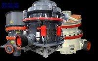 长期高价回收多缸  单缸  弹簧圆锥破碎机