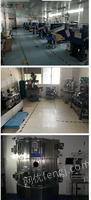 表面轮廓仪、超精密非球面加工机、注塑机、自动剪片刀、真空蒸煮机、高真空镀膜机、全自动组装机等等共计131项网络拍卖