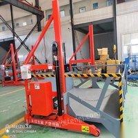 山东济南出售移动式卸货平台小型液压装卸升降机集装箱货车装卸货平台2吨3吨