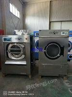 河北張家口出售二手鴻爾機械全自動洗滌脫水機