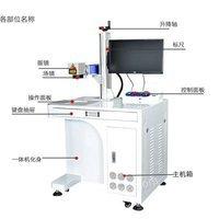 广东东莞30瓦美国新锐激光打标机出售 17000元