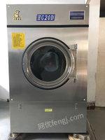 供應上海航星全自動工業洗脫機 二手洗滌設備低價出售