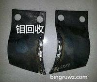 上海回收废锡渣 锡丝 锡膏 锡条
