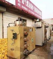 湖南常德出售各种型号蒸发器 燃气燃油锅炉 生物质蒸发器