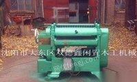 黑龙江大庆出售二手木工机械 沈阳mb106单面木工压刨床