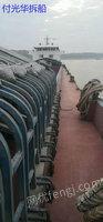 安徽芜湖出售1台79.6*13.6*4.7电议或面议