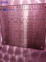 湖南出售一台315变压器 SCB11-315KVA/10