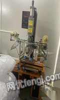 二手印刷机械出售