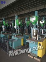 Zanyang injection machine
