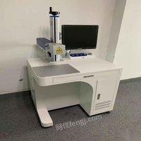 江苏苏州公司方案否决紧急处理20瓦激光打标机,基本全新,刚使用一个月 9700元