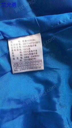 其他纺织产品/废料出售