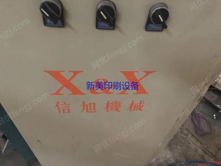 出售两台信旭分切机一台1米1一台1米7