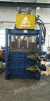 佛山液压打包机 昌晓机械设备 废纸打包机出售