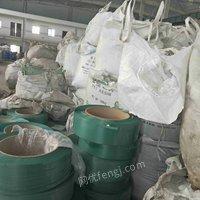新疆地區求購編織袋噸包