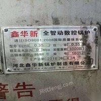 河北沧州低价转让燃煤热水锅炉,燃煤数控锅炉,户专用锅炉