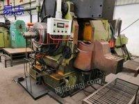 Dalian 500 extrusion machine, Navy mill