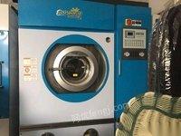 二手洗涤设备出售