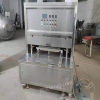 河南郑州出售kis系列气调包装机气调封口机9成新 15000元