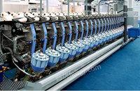 【技术】棉纺企业清除异纤方法