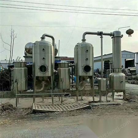 处理库存二手单效蒸发器刮板薄膜蒸发器2吨三效降膜蒸发器-山东二手