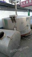 出售1.8米变频脱水机