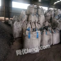 大庆回收化工回收原料回收废料