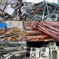 专业回收废锡/铝线/电子元件/网线/铝箔/黄铜/