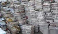 回收.白纸.书本.报纸.图纸.印刷废纸.生活废纸.