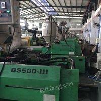 广州工厂博创16台注塑机大小吨位1380吨都有