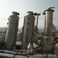 九成新3吨整套设备 蒸发器 双效蒸发器