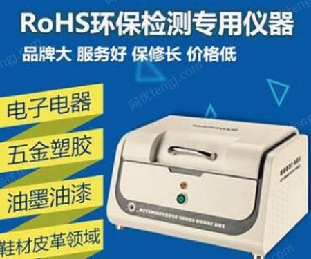 广东深圳出售1台天瑞EDX1800B二手检测仪器50000元