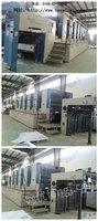 广东东莞出售100台106*205二手高宝KBA印刷机械电议或面议