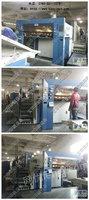 销售安装维修德国KBA高宝印刷机
