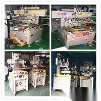 二手丝印机出售回收移印机