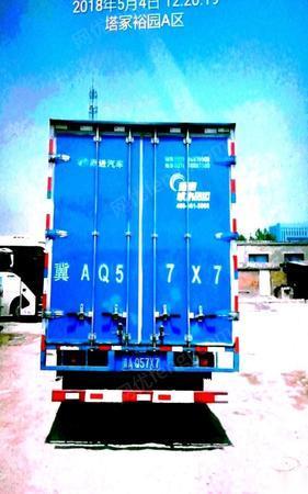 处理库存二手跃进h500箱式货车 83000元