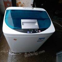 高价回收二手家电洗衣机冰箱