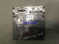 浙江温州出售1台1米宽北人对开双色二手胶印机电议或面议
