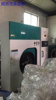 本公司长期收购各种品牌全套洗涤设备