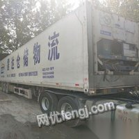 出售二手15年凯利15米冷藏车现场试制冷扬州中集板子轻型挂