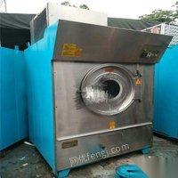 低价处理100公斤全自动洗脱机 二手酒店洗涤设备