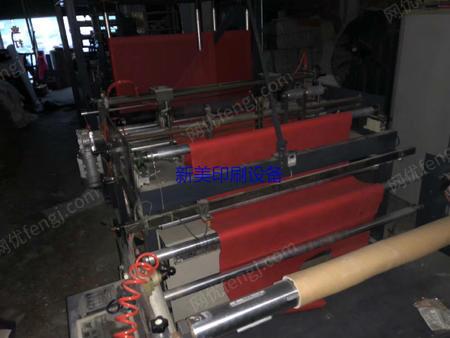 浙江温州出售1台新科产17年60宽无纺布制袋机平口袋和背心袋