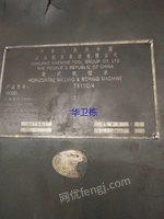 出售汉川t611c/4镗床