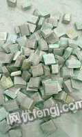 采购金银废料锡镍钨钼钯水银铑钴钒钽等
