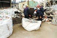 高价回收废品废铁,废铜,电机,