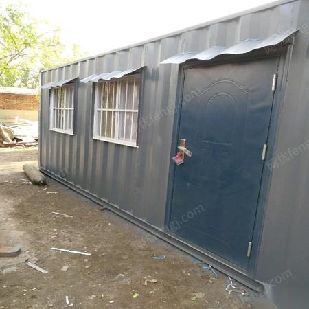 全北京范围高价回收二手集装箱活动房