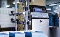 自动喷码机手持喷码机生产日期产品批号专用