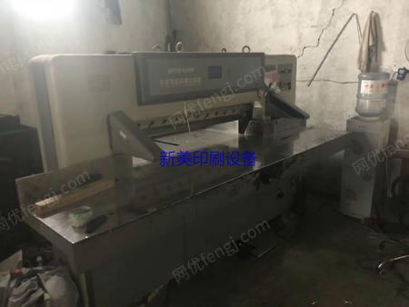 浙江温州出售1台瑞安国望1米3全开数显切纸机